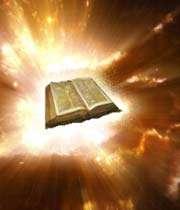 کتاب آسمانی