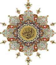 النوم في المنظار العلمي والمفهوم القرآني