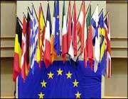 در اتحادیه اروپا  تکروی ممنوع شد