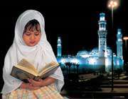 فضائل حفظ القرآن