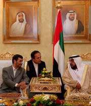 Ahmadinejad  visit s to UAE