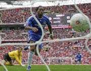 صحنه ی گل دروگبا که چلسی را به جام رساند .