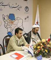 نشست  خبری اولین جشنوارهوب سایت های  استانی تبیان