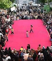 جشن انجمن نمایشگران خیابانی