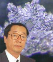 picture of Mr. Emoto