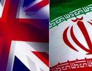 ایران .انگلیس