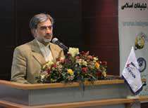 مراسم اختتامیه جشنواره وب سایت های استانی تبیان
