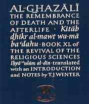 Al-Ghazali s book