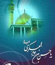 من به دست مسیح مسلمان شدم