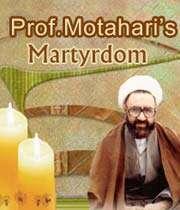 professor motahari