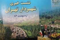 دكتر محمدباقر قالیباف شهردار تهران در اولین نشست خبری