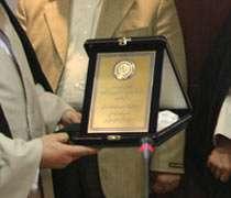 برگزیدگان اولین جشنواره وب سایتهای استانی