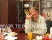 دنیزلی با خاطرات ناخوشایند ایران را به مقصد ترکیه ترک کرد .
