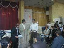 نمایشگاه ارتباطات و فناوری اطلاعات استان قم