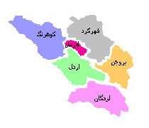 کلیات استان چهارمحال و بختیاری