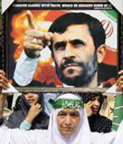 تصویر احمدی نژاد