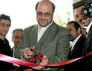 نخستین باغ موزه هنر ایرانی