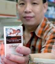 نشان دادن بیماری روی پاکت سیگار