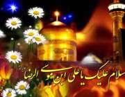امام خمینى(ره) در محضر معصومان علیهم السلام