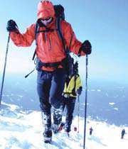 کوهنوردی در آستانه تعلیق