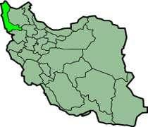 موقعیت جغرافیایی استان آذربایجان غربی