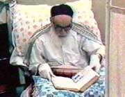امام خمینی