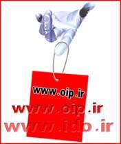 آدرس جدید سایت سازمان تبلیغات اسلامی