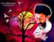 Martyr Ayatollah Beheshti