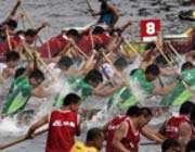 مسابقات دراگون بوت در هنگ کنگ