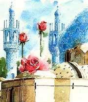 الإمام علي ( ع