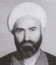 زندگی نامه شهید حجت الاسلام عمادالدین کریمی