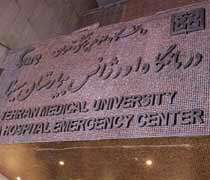 اولین های طهران