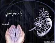°•✿~ طلیعه رحمت ~✿•°ویژه نامه میلاد امام محمد باقر علیه السلام و حلول ماه رجب