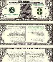 كاریكاتوریستهای جهان با یك كیف پر از پول