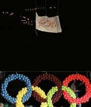 مراسم افتتاحیه المپیاد ایرانیان برگزار شد .