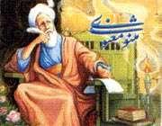 كشف نظم مثنوی پس از 700 سال