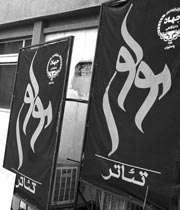 اخباری کوتاه در حوزه تئاتر