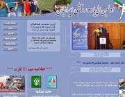 صفحه نخست سایت المپیاد ایرانیان
