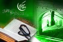 تشریح برنامه های معاونت پژوهشی و آموزشی سازمان تبلیغات اسلامی