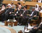 چهارمین كنفرانس مجمع جهانی اهل بیت