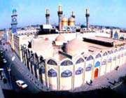 الإمام الكاظم ( عليه السلام