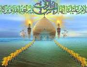 الامام الحسين ( عليه السلام