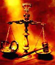 عدالة