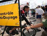 نود و چهارمین دوره توردو فرانس