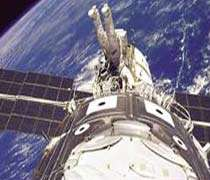 یستگاه فضایی بین المللی
