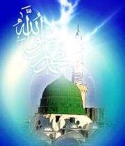 شاه بیت قرآن