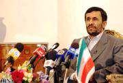 L'Iran participera à la conférence internationale de Charm El-Cheikh en mai.