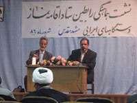 برگزاری دومین جلسه رابطین ستاد اقامه نماز دستگاه های دولتی در مشهد