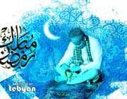 obligatory qadha fast and kaffarah