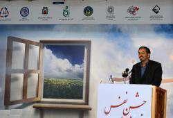 Les immenses progrès accomplis par l'Iran en matière de transplantation d'organes.